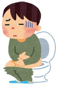 クローン病の主な症状の一つに下痢があります