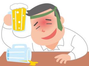 飲み過ぎて二日酔いになって次の日辛い思いをすることはよくあることです