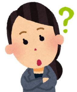 乳酸菌サプリたくさんあるけどどれが良いの?