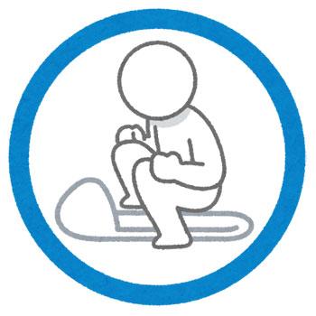 和式トイレでするような腰を落とす排便スタイル