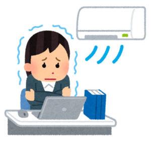 暑い気温とクーラーなどの冷房の利く場所との急激な気温変化を繰り返すことによる自律神経乱れが夏バテの原因の一つです