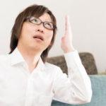 老化による物忘れと認知症の違いと増加する50代の若年性認知症
