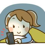 夏の夜の夜更かしは免疫力低下の原因!?NK細胞の働きも低下する
