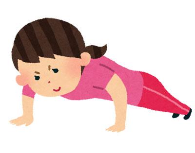 手軽で簡単な「免疫力を高める」運動の一つは、腕立て伏せです