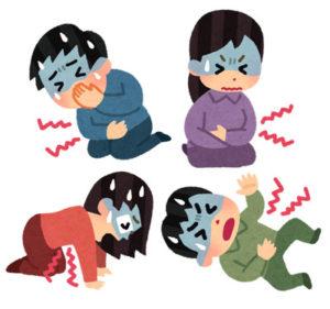 ノロウイルスは免疫力や抵抗力が低下した子供やお年寄りを中心に集団感染を引き起こしてしまうこともある