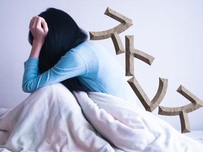 がんへの恐怖がストレスを生みさらに免疫力の低下を招く